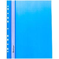 Скоросшиватель пластиковый с перфорацией А4 180мк Синий