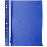 Скоросшиватель пластиковый с перфорацией А4 180мк Синий Хатбер