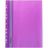 Скоросшиватель пластиковый с перфорацией А4 180мк Фиолетовый