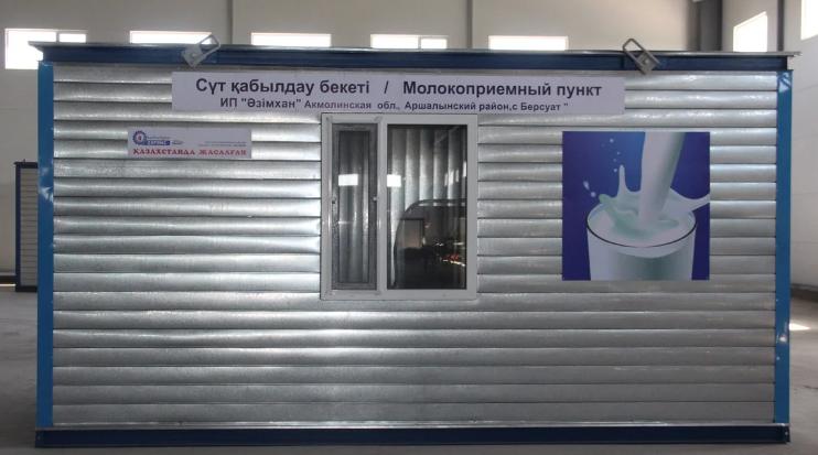 Модульный молокоприемный пункт 2 т/день