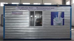 Модульный молокоприемный пункт 2 т/день, фото 2