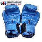 Боксерские перчатки Everlast, фото 3