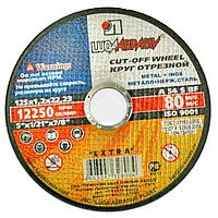 Отрезные диски Луга LUGA-ABRASIV 125х1,6х22.23