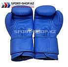 Боксерские перчатки Adidas, фото 3