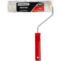 Валик малярный POLYTEX, 240 мм, d=40 мм, ворс 12 мм, ручка d=6 мм, MIRAX