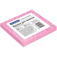 Бумага для заметок с клейким краем 75x75 100л. розовый OfficeSpace # 299718