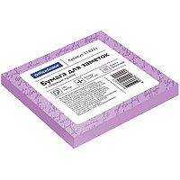 Бумага для заметок с клейким краем 75x75 100л. фиолетовый OfficeSpace # 178231
