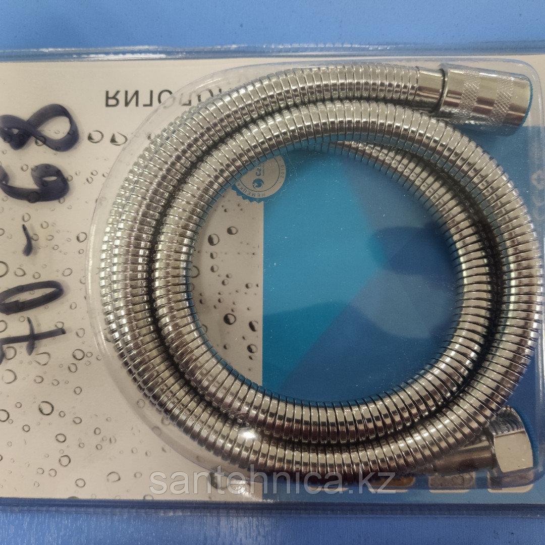 Шланг для душа усиленный CLM43 150 cм