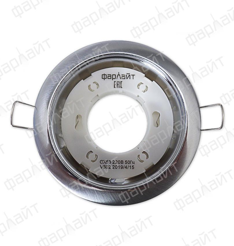 Светильник встраиваемый GX53 220 В 50 Гц хром ( с термокольцом, инд. пак) Фарлайт