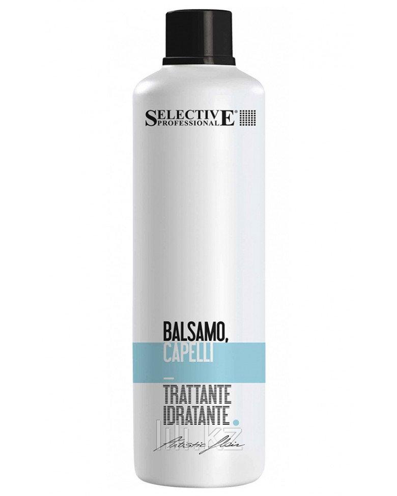 Бальзам увлажняющий для сухих волос Selective Balsamo Per Capelli Trattante 1000 мл.