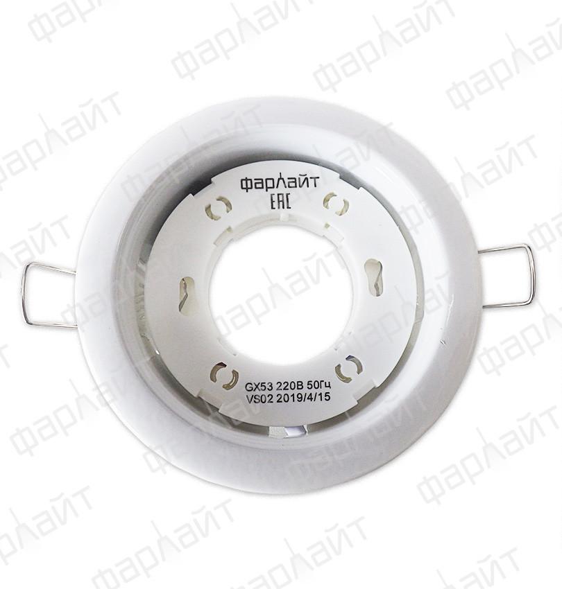 Светильник встраиваемый GX53 220 В 50 Гц белый (с термокольцом, инд. пак) Фарлайт