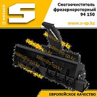 Фреза шнекороторный 94 150