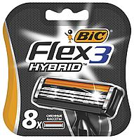 BIC Flex 3 Hybrid (8 кассет) запаски к бритвенному станку