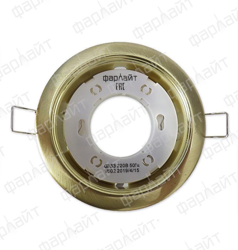 Светильник встраиваемый GX53 220 В 50 Гц матовое золото ( с термокольцом) Фарлайт
