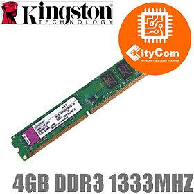 Оперативная память Kingston DDR3 4Gb 1333MHz