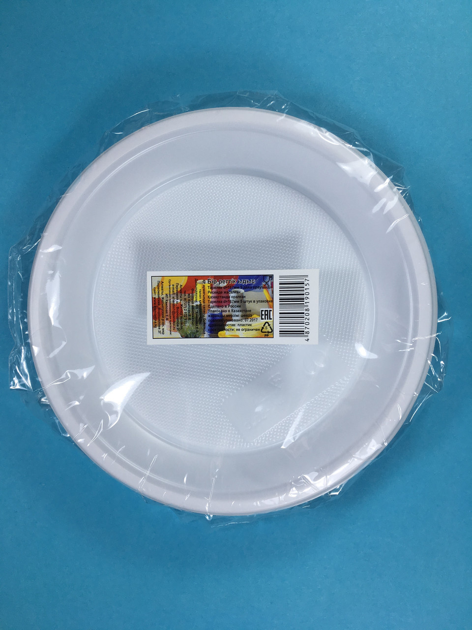 Тарелка одноразовая белая 167 мм 5 шт/уп Sherdin