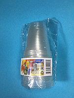 Стакан одноразовый прозрачный 100 мл. 20 шт/уп Sherdin, фото 1