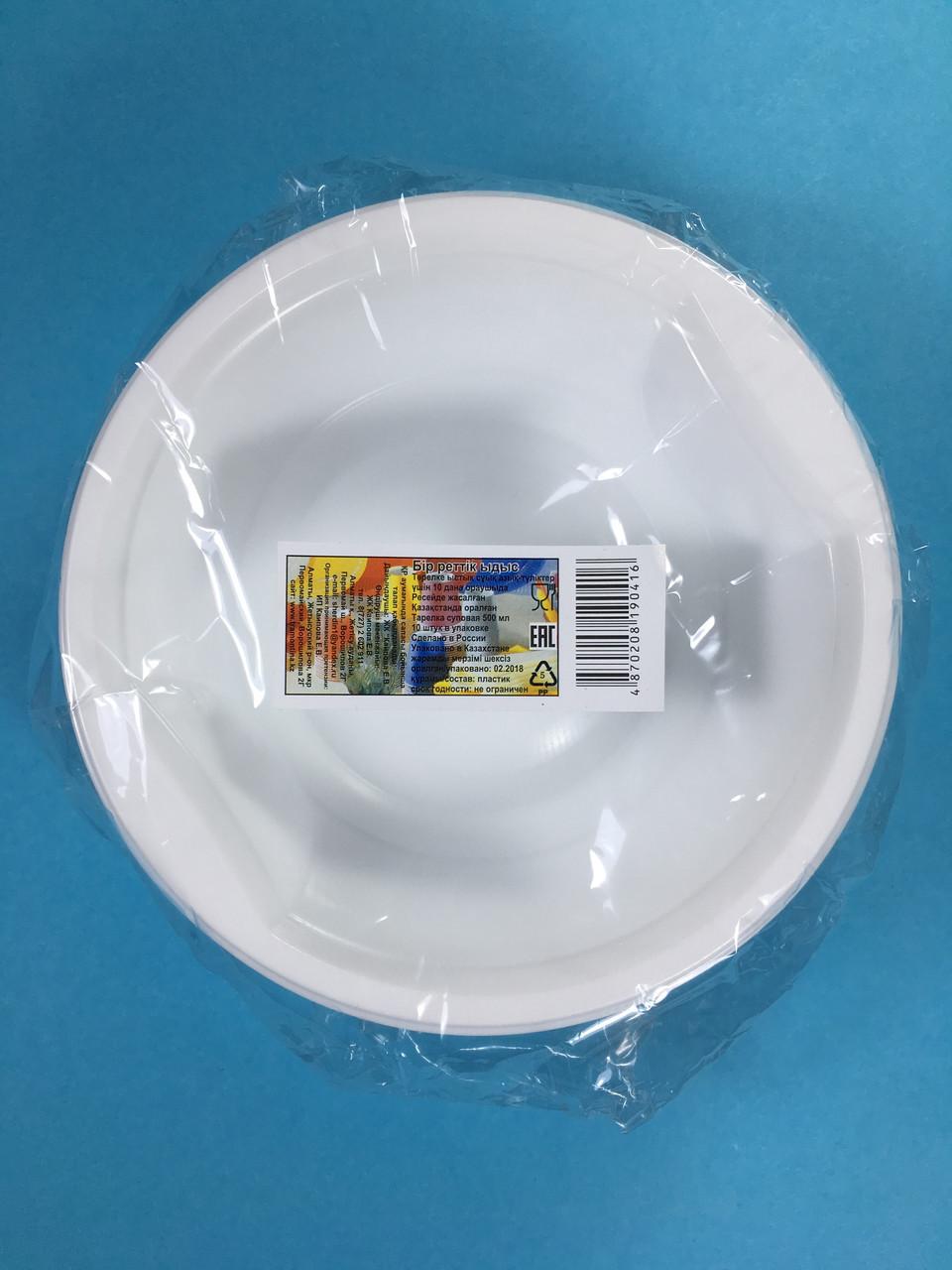 Тарелка одноразовая белая 500 мл (суповая) 10 шт/уп Sherdin