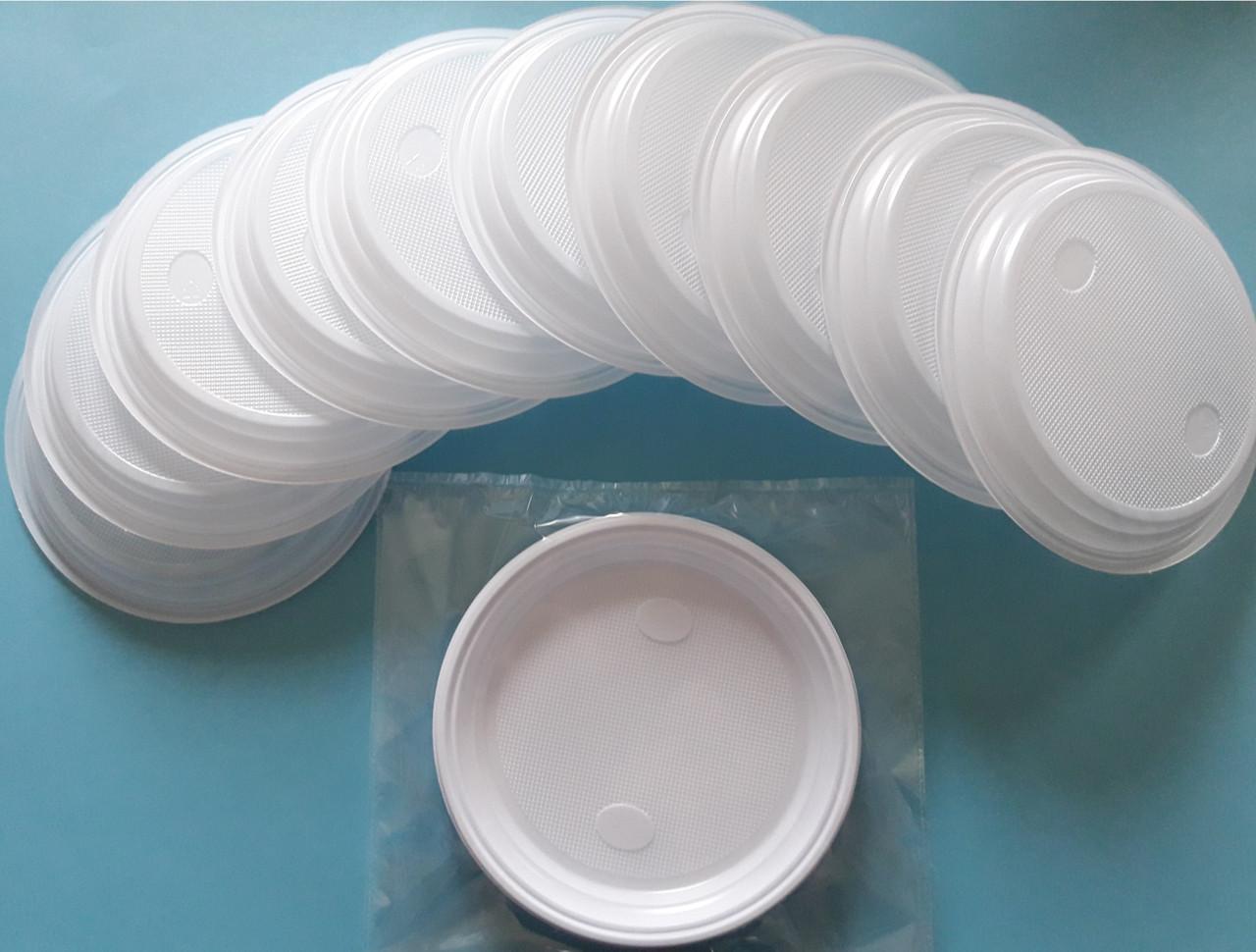 Тарелка одноразовая белая 210 мм 10 шт/уп Sherdin