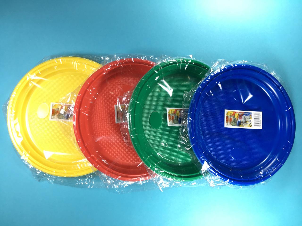 Тарелка одноразовая цветная 210 мм 10 шт/уп Sherdin