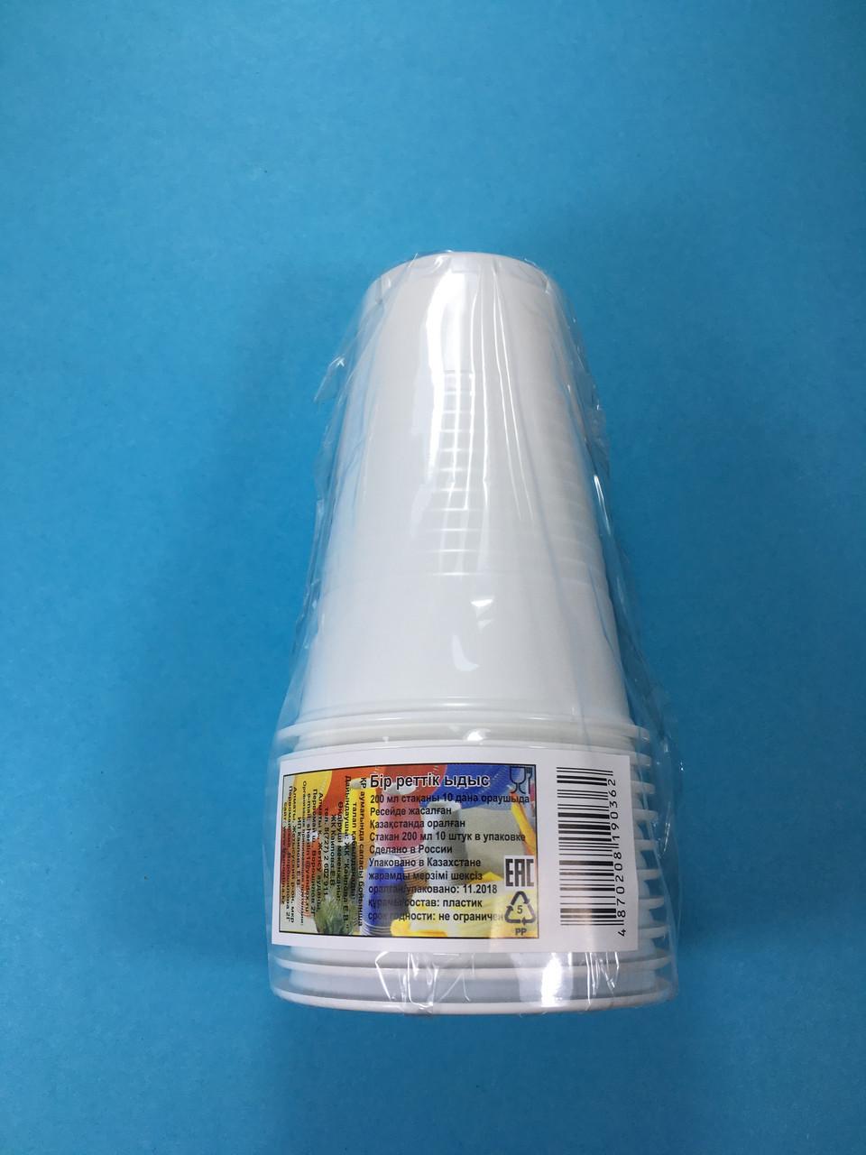 Стакан одноразовый белый для горячих напитков 200 мл 10 шт/уп Sherdin