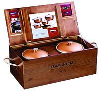 Набор Казан из литого алюминия с антипригарным покрытием 5 предметов 20999/470 Lyon Tramontina, фото 1