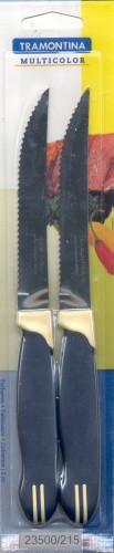 """Нож столовый для стейка 5"""" 127 мм 2шт/уп 23500/215 Multicolor Tramontina"""