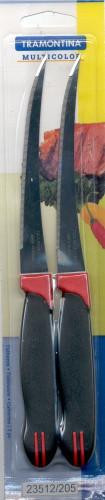 """Нож овощной для томатов 5"""" 127 мм 2шт/уп 23512/205 Multicolor Tramontina"""