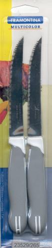 """Нож столовый универсальный 5"""" 127 мм 2шт/уп 23529/265 Multicolor Tramontina"""