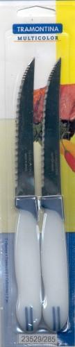 """Нож столовый универсальный 5"""" 127 мм 2шт/уп Multicolor Tramontina"""