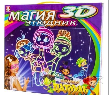"""Доска для рисования с 3D-эффектом Toy Magic 3D """"Сказочный патруль"""""""