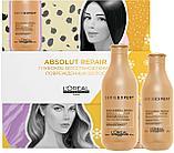 Набор L'Oreal Professionnel Absolut repair для глубокого восстановления повреждённых волос., фото 2