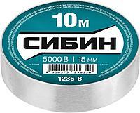 СИБИН ПВХ изолента, 10м х 15мм, белая, фото 1