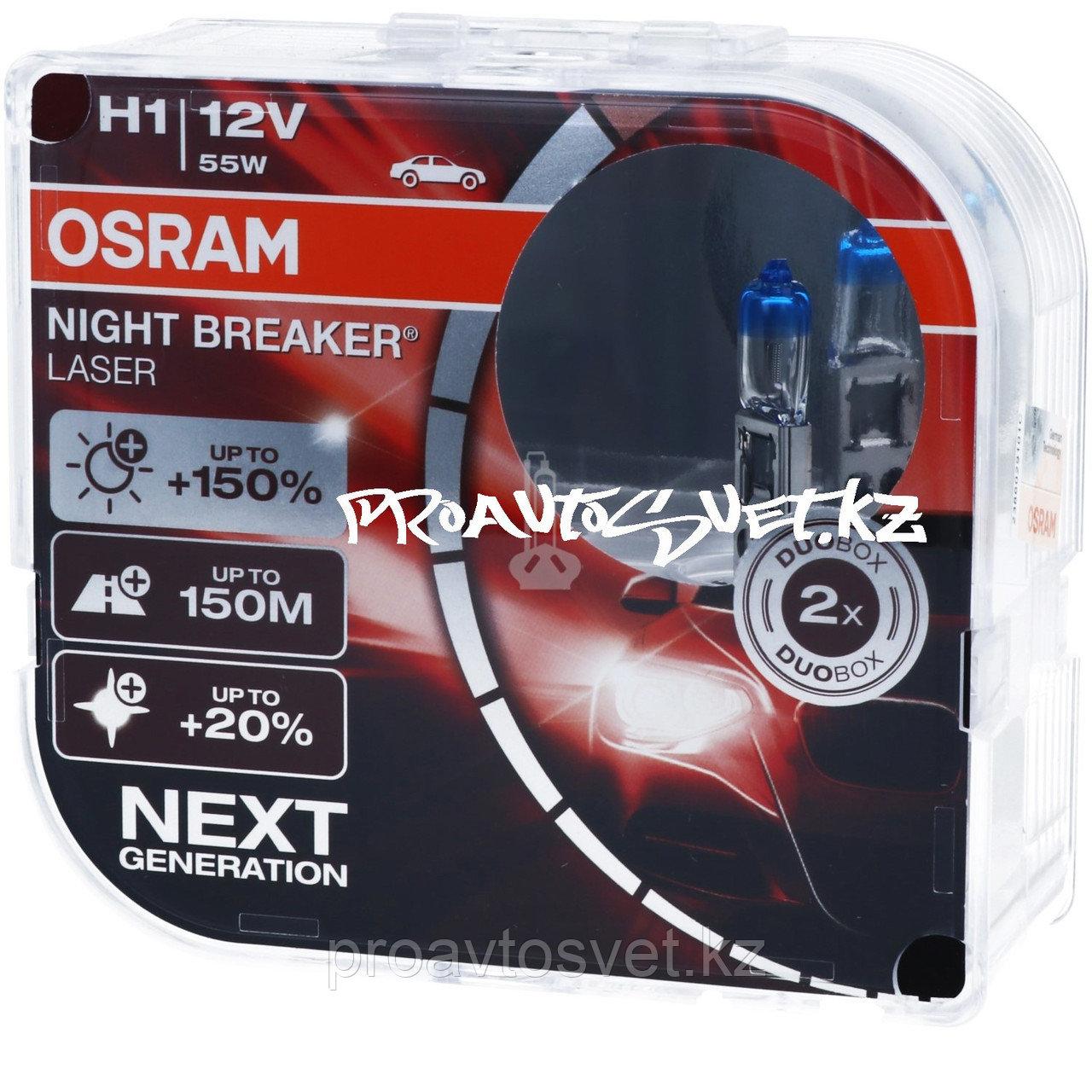 Osram Night Breaker Laser H1