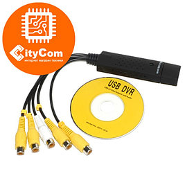 Адаптер (переходник) USB - Easy cap 4 channel (4-х канальная плата видеозахвата). Видео. Конвертер. Арт.1038