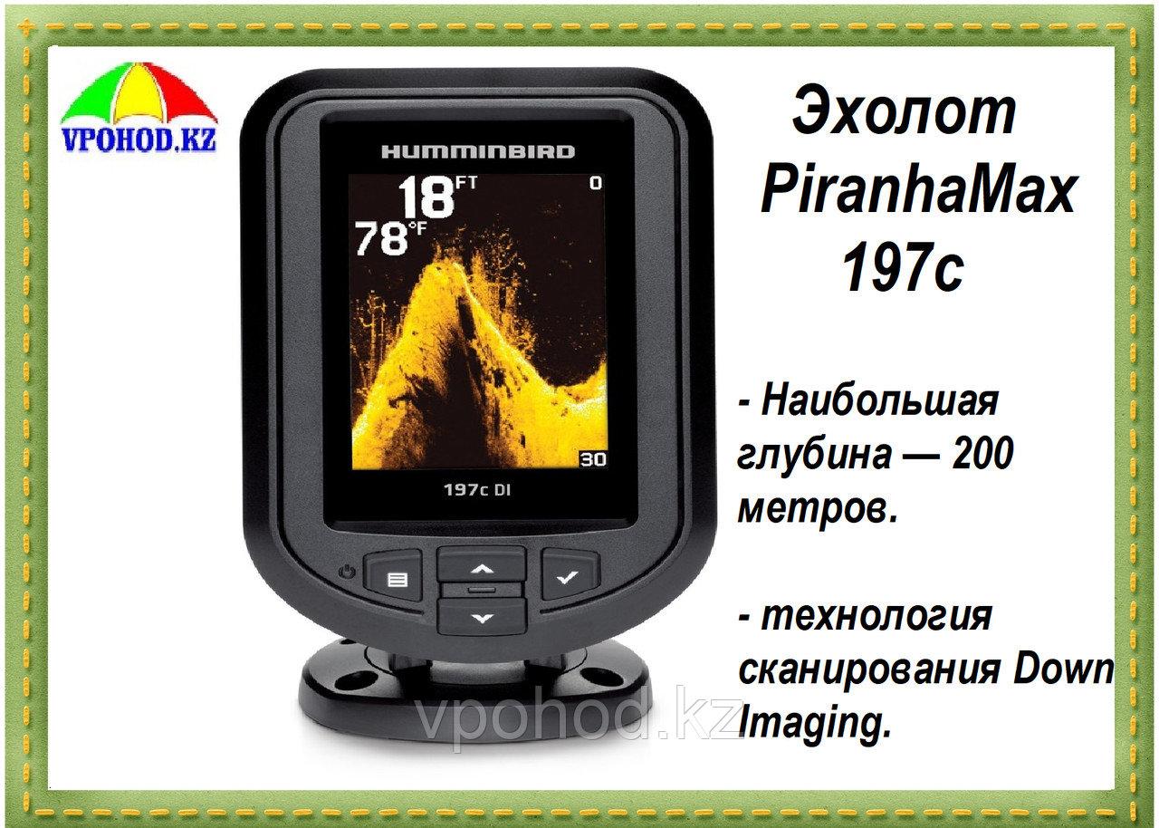 Эхолот PiranhaMax 197c