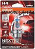 Галогенные лампы OSRAM H4 64193NL Night Breaker Laser +150% лампа 12V 60/55W уп.1шт, фото 2