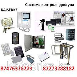 Установка систем контроля доступа (СКУД)