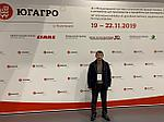 """Компания """"АгроСпецТехника"""" посетила международную выставку """"ЮГАГРО"""""""