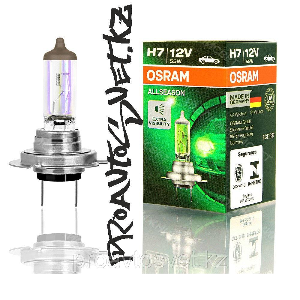64210ALL лампа H7 на 30% больше света на дороге, цветовая температура 3000K 12V 55W PX26d ALLSEASON уп.1шт
