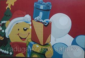 Винни Пух с подарками