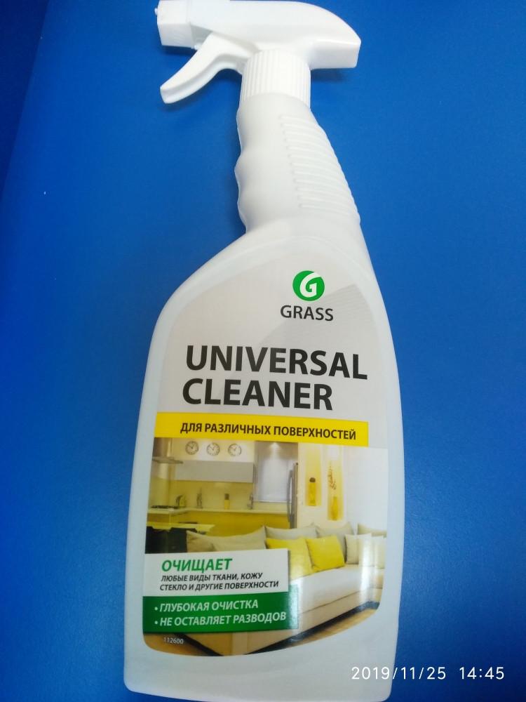 """Универсальное чистящее средство """"Universal Cleaner"""" 600мл флакон с распылителем"""