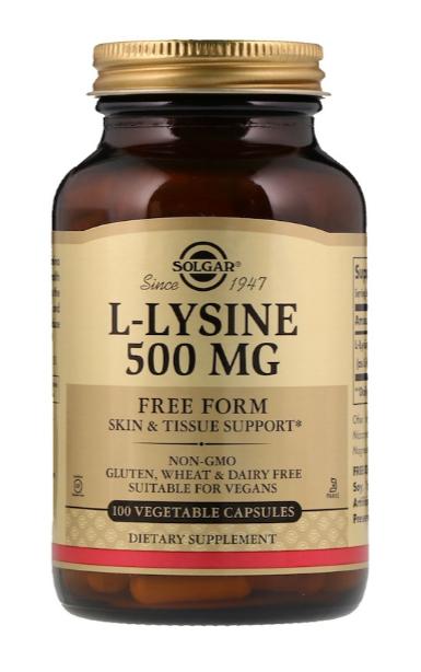 Solgar, L-лизин, 100 растительных капсул