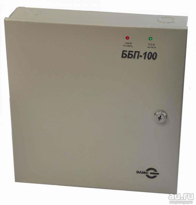 ББП-100 исп. 1 (металл) ЭЛИС