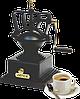 Кофемолка «Старая мельница», Лепсе