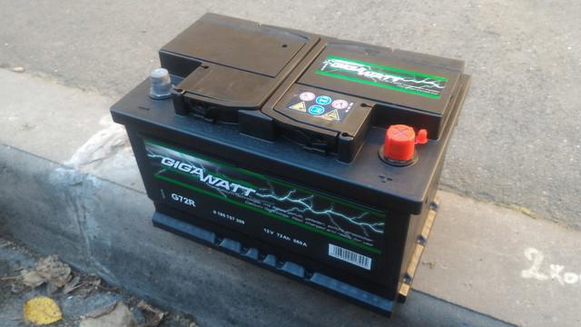 Автомобильный аккумулятор Gigawatt