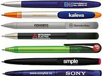 Брендирование ручек. Нанесение лого на ручки.