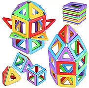 Детский магнитный конструктор 44 предмета Товар с флаера!