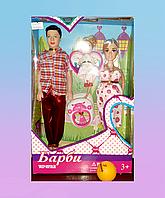 Кукла Барби с Кеном.