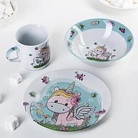 Набор детской посуды «Единорожка», 3 предмета: кружка 230 мл, миска 400 мл, тарелка 18 см